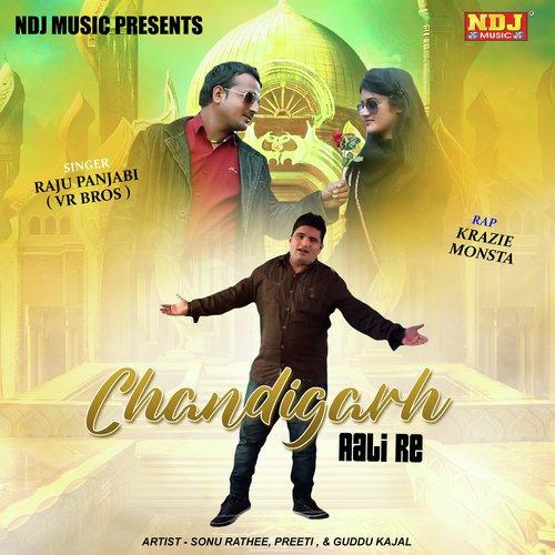 Chandigarh shehar (full song) minda download or listen free.