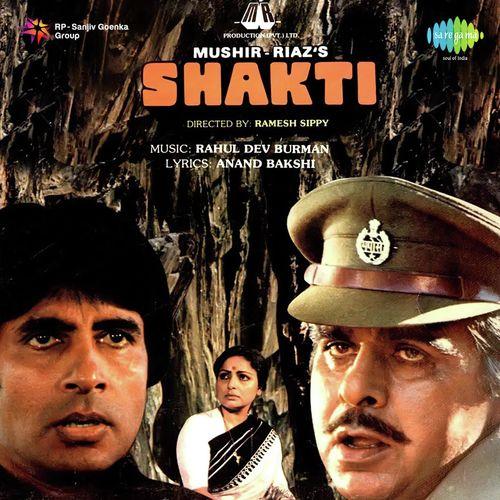 Shakti (Audio Film) Song - Download Shakti (Audio Film) Song Online