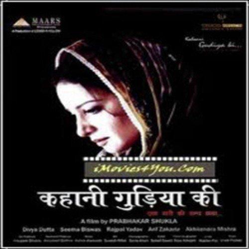 Neno Ki Songpk Download: Dard Apna Likh Na Payee (Full Song)