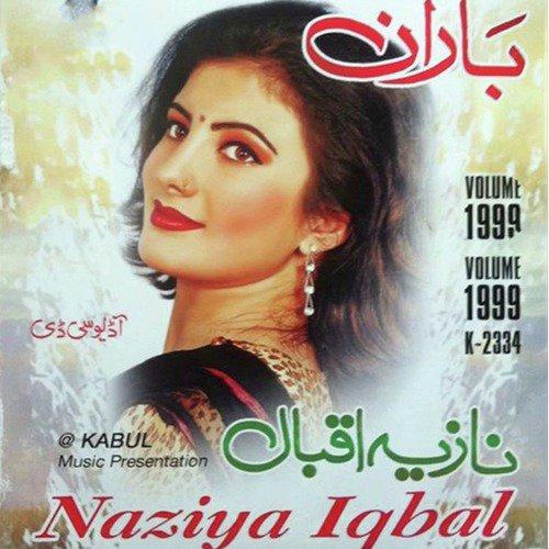 Kha pata pohegm   nazia iqbal – download and listen to the album.
