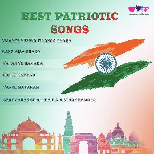 free hindi patriotic songs download