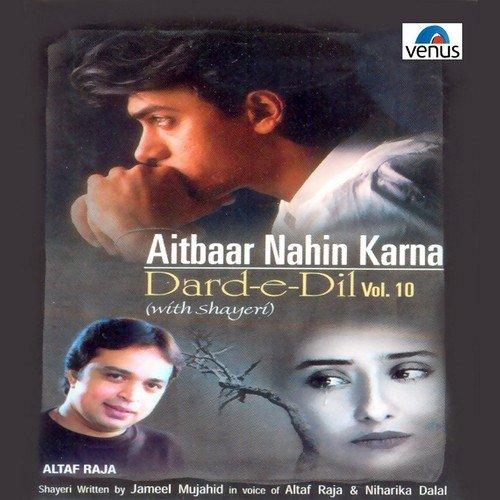 Ankh Hai Bhari Bhari (Full Song) - Nadeem-Shravan, Kumar Sanu, Altaf