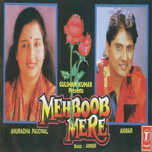Koi Puchamera Dil Seee Download: Dil Lekar Dil Todne Wale Koi Bhi Hota Aap Na Hote Song