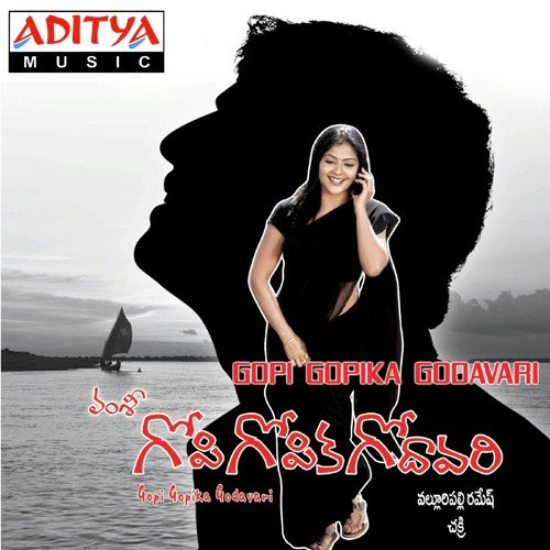 Gopi gopika godavari mp3 songs free download 2009 telugu moviegopi.