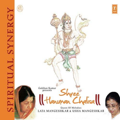 Album shri hanuman chalisa download free music.