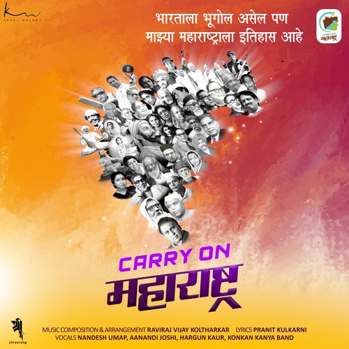 Carry On Maharashtra