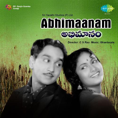 Abhimaanam