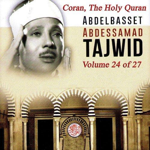 Surah Ar-Rahman (Full Song) - Abdelbasset Abdessamad - Download or