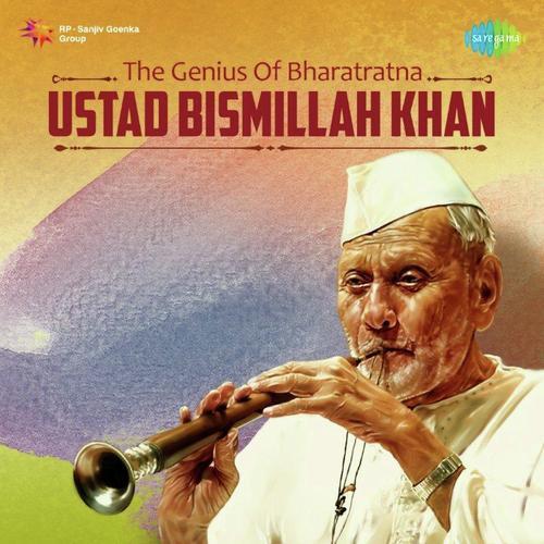 Bismillah karan (full song) nadeem abbas lunewala download or.