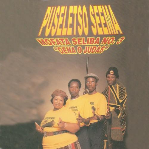 Ke Mathata Fela (Full Song) - Puseletso Seema - Download or Listen