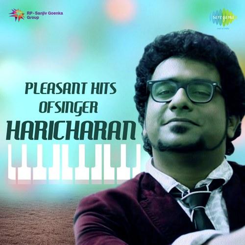 Pleasant Hits Of Singer Haricharan
