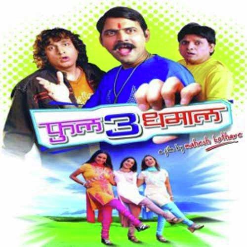 Halla Gulla Full Marathi Movie Downloadgolkes