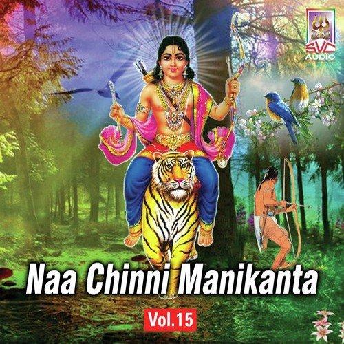 Naa Chinni Manikanta Vol.15