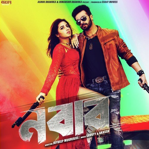 nabab - all songs - download or listen free online