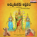 New Srivaani Songs - Download Latest Srivaani Songs Online
