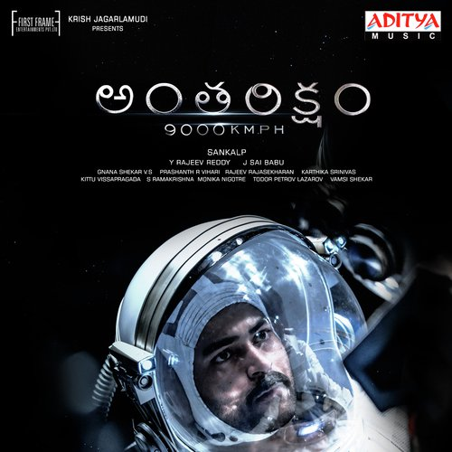 Antariksham (2018) Telugu Movie Naa Songs Free Download