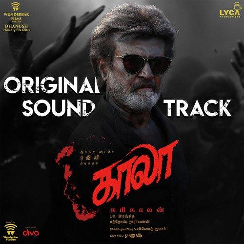 Kala tamil movie mp3 songs free download 320kbps