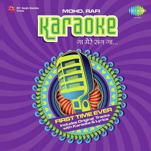 Door Rah Kar Na Karo - Karaoke Lyrics - Gaa Mere Sang Gaa Karaoke