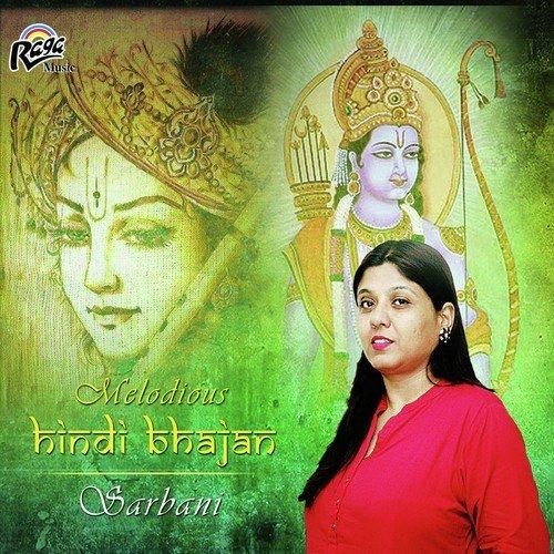 Sakhiyan Song Yogesh Kashyap Download: Download Melodious Hindi Bhajan