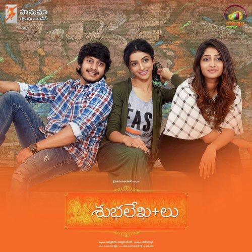 Padmanabha pahi mp3 song download niravadhi sukhada neyyattinkara.