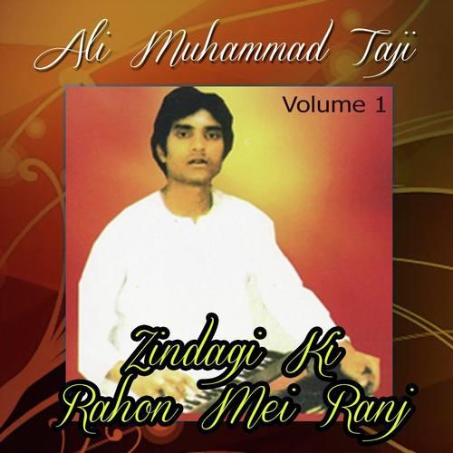 ali muhammad taji mp3 songs free download