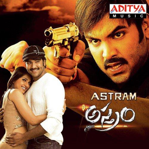 Kadamban Tamil Movie Songs Mp3 Download