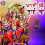 Jai Adhya Shakti - Ambe Maa Ni Aarti