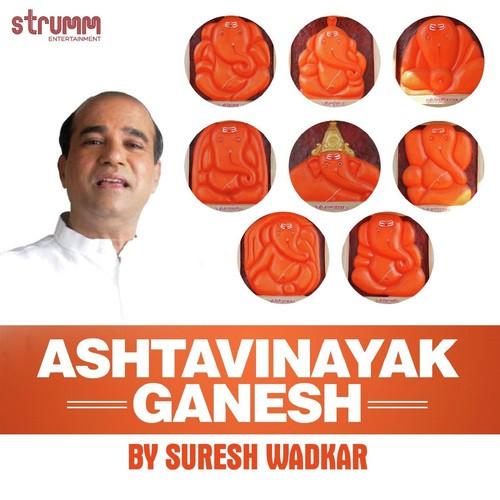 Ashtavinayak photos download.