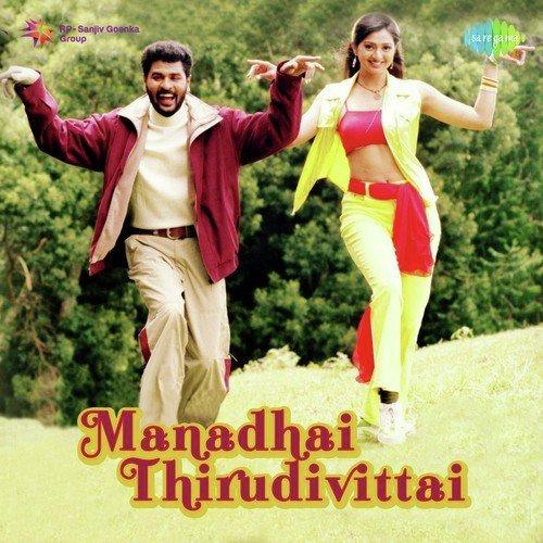 Manadhai Thirudivittai