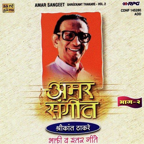 Shodhisi Manava Rahooli Mandiri (Full Song) - Mohammed Rafi