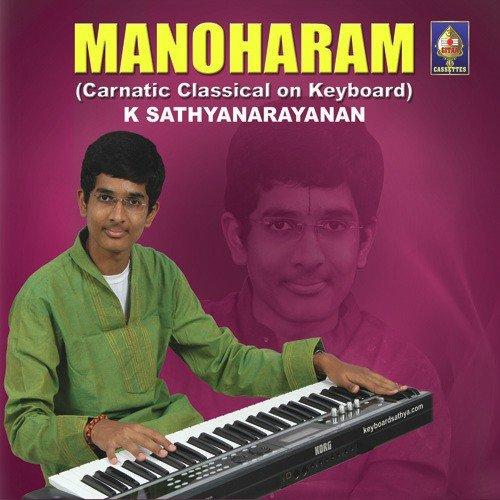 karnATik Beginners' Lessons Notation - Carnatic music
