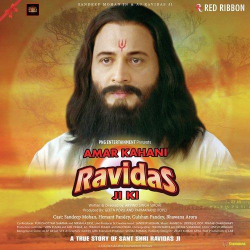 Amar Kahani Ravidas Ji Ki