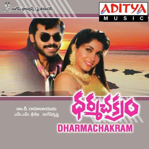Cheppana cheppana (full song) dharmachakram download or listen.