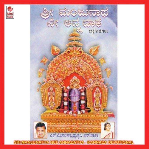 Sri Manjunatha Nee Annadatha