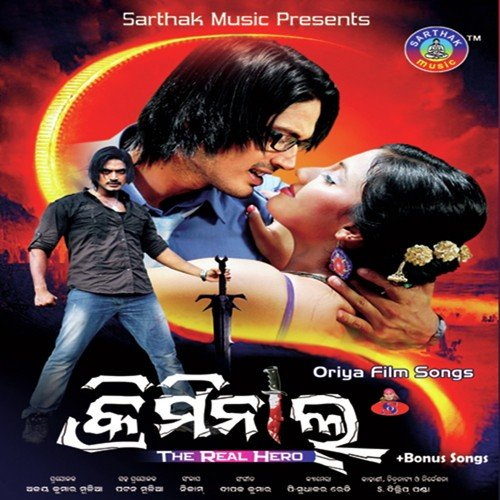 Download Title Song Of Bepanah By Rahul Jain: Download Criminal Song Online Only On
