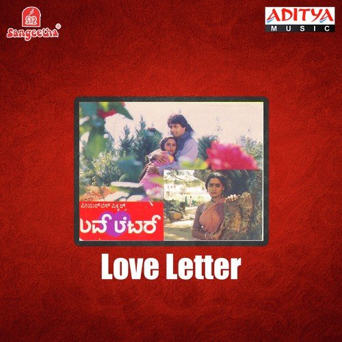 Love letter all songs download or listen free online saavn love letter songs altavistaventures Choice Image