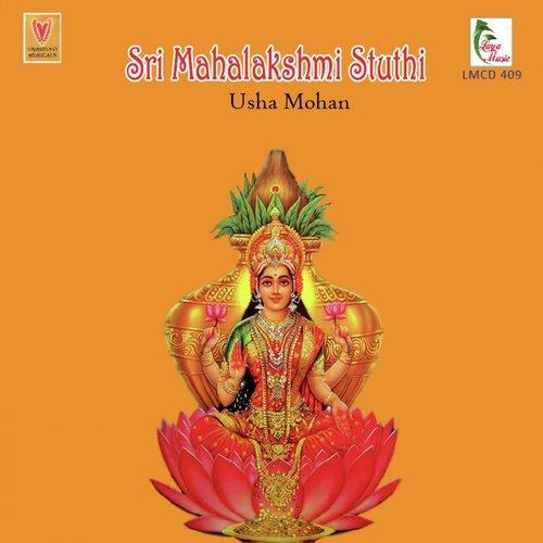 Padma Priye (Full Song) - Usha Mohan - Download or Listen