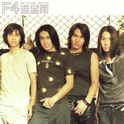 Meteor Rain by F4 - Download or Listen Free Only on JioSaavn