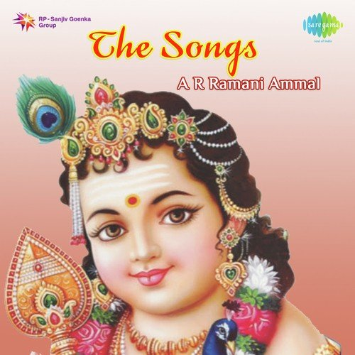 ramani ammal murugan songs