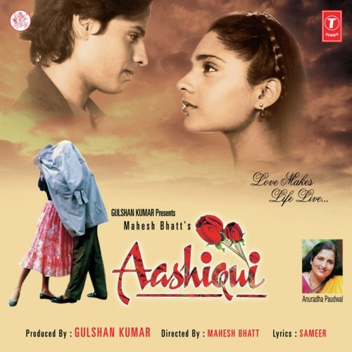 Nazar Ke Samne (Full Song) - Aashiqui - Download or Listen