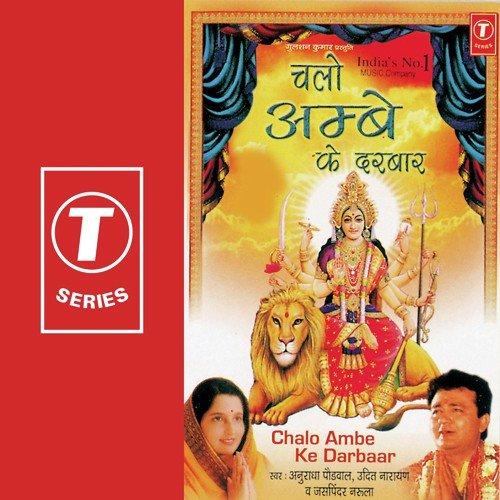 Main To Aata Raha Song By Udit Narayan and Jaspinder Narula From