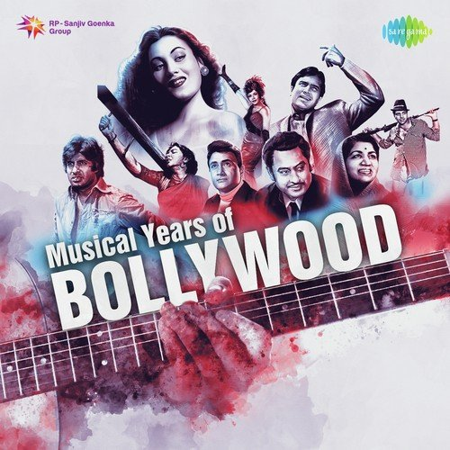 2017 movies hindi songs