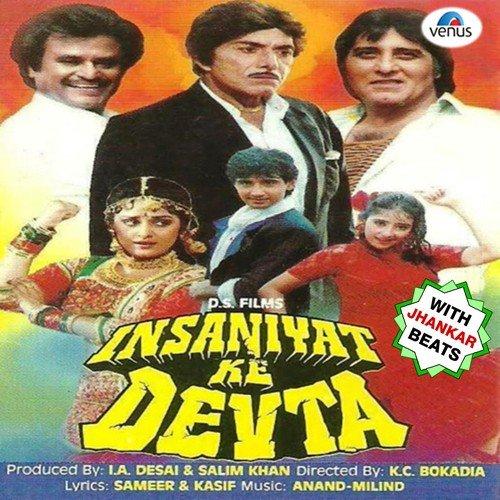 Insaniyat movie video song download.