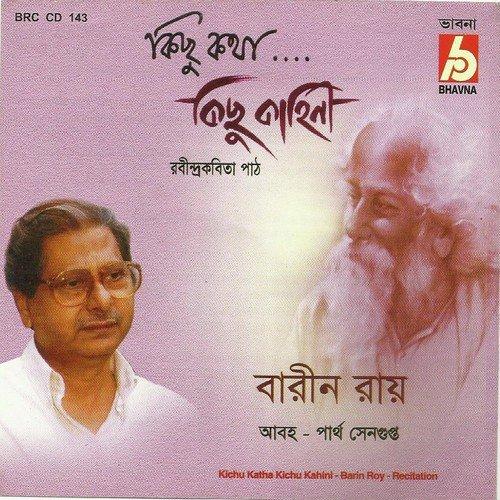 Bhuter Moton Chehara Jemon (Full Song) - Barin Roy - Download or