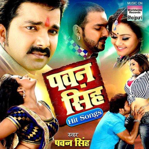 Pawan Singh Hit Songs - Download Songs By Pawan Singh -3016