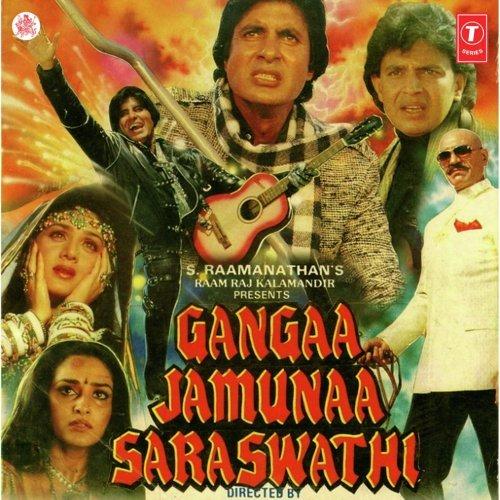 Ganga Jamuna Saraswathi