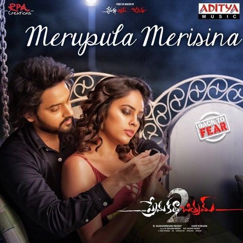 Prema Katha Chitram 2 (2019) Telugu Movie Naa Songs Free Download