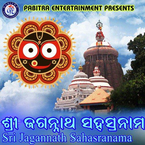 Listen to Sri Jagannath Sahasranama Songs by Shailabhama