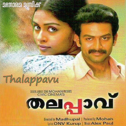 thalappavu songs