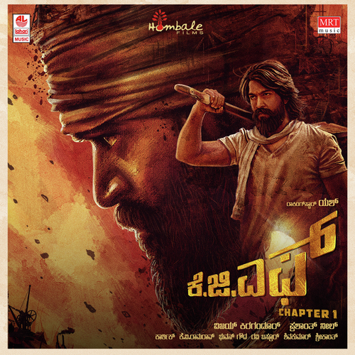 Garbadhi Song - Download KGF Chapter 1 Song Online Only on